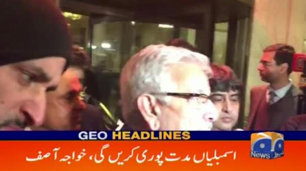 Geo Headlines - 07 AM 14-December-2017