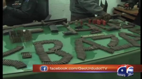 Police recover arms, ammunition in Karachi raid