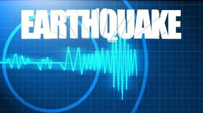 Mild earthquake jolts parts of Khyber Pakhtunkhwa