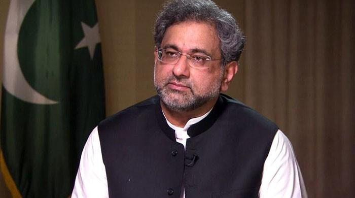 PM Abbasi chairs meeting of parliamentary leaders over FATA reforms