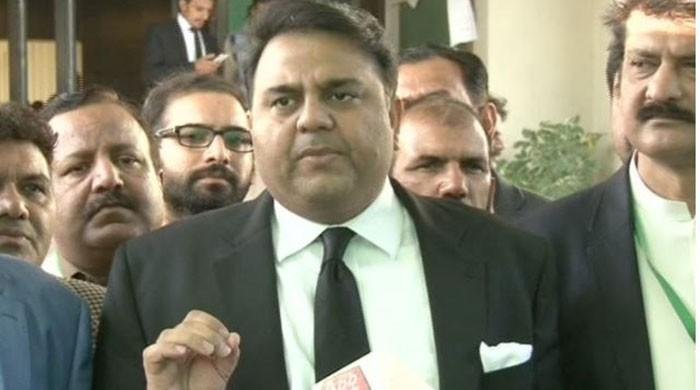 NAB deliberately failed to make its case before SC, says PTI's Fawad Chaudhry