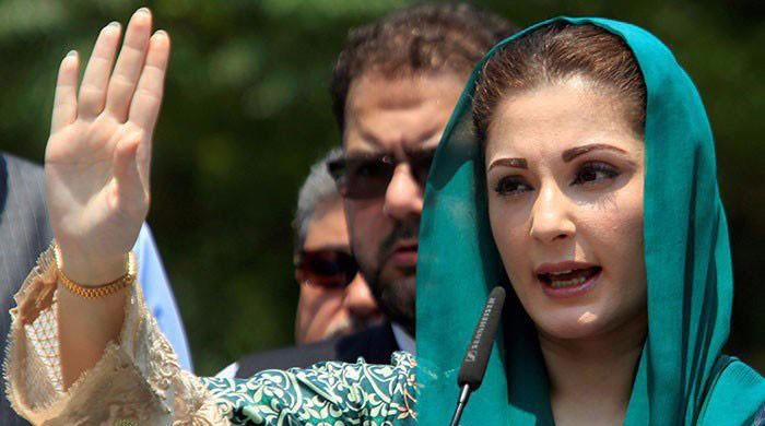 Iqama only an excuse, real target was Nawaz Sharif: Maryam Nawaz