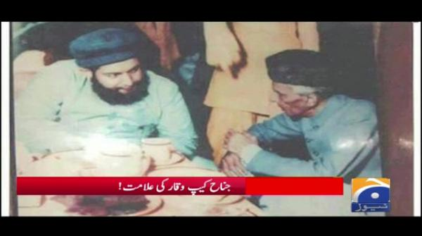 Jinnah Cap waqar ki alamat is cap ko kis kis nay phena - GEO PAKISTAN