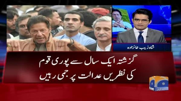 PMLN aur PTI mein Laraee rukay gi ya baat agay bharhay gi -.Aaj Shahzeb Khanzada Kay Sath