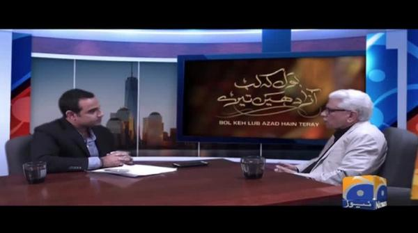Bol Keh Lub Azad Hain - Part 01