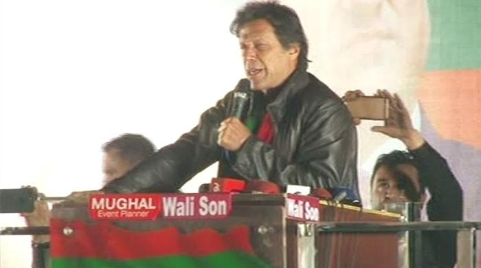 Cowards such as Nawaz can't run campaign against judiciary: Imran