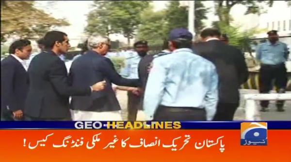 Geo Headlines - 08 AM - 17 December 2017