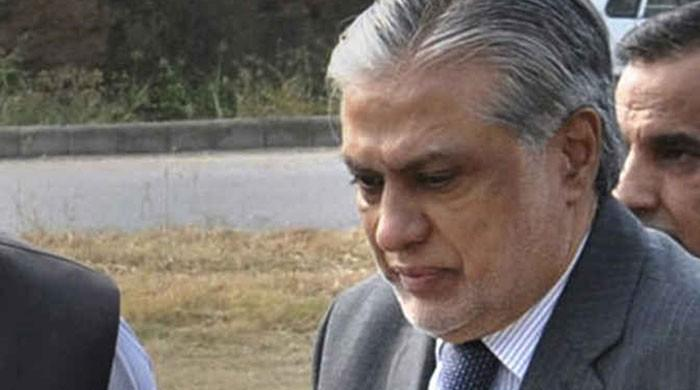 Dar assets reference: Accountability court adjourns hearing till Jan 2