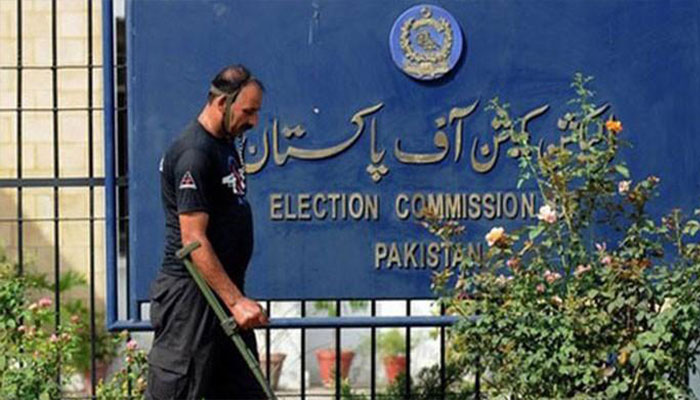 Delimitation of constituencies to be completed by May 3: ECP