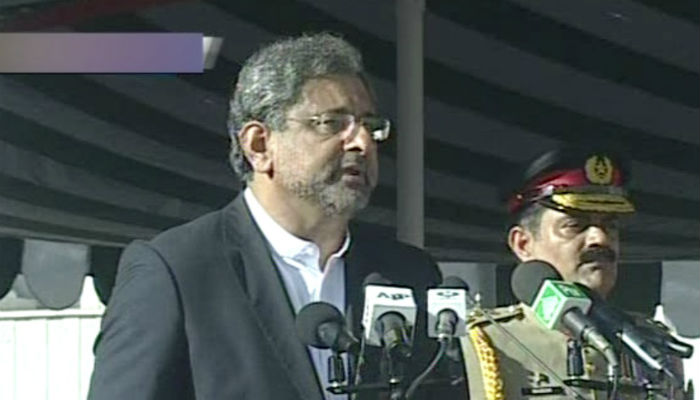 Pakistan Navy committed to protecting Gwadar port, CPEC: Abbasi