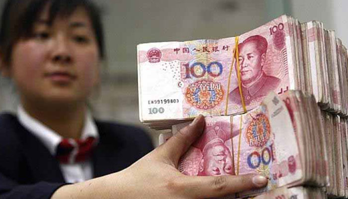 Pakistan, China to use Chinese currency for trade