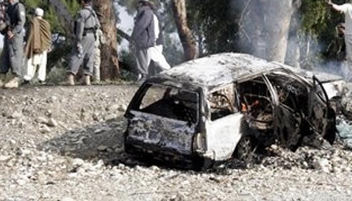 Seven civilians killed in Afghanistan blast