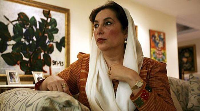 Courage was Benazir Bhutto's strength and her weakness