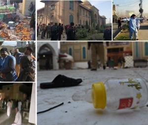 Terror attacks that shook Pakistan in 2017