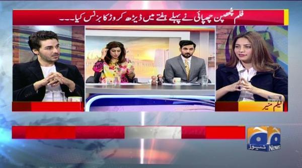 Geo Pakistan - 03 January 2018