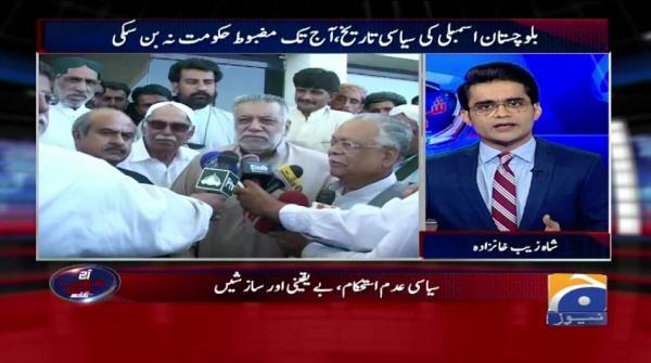 Aaj Shahzeb Khanzada Kay Sath - 03-January-2018