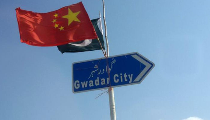 China Welcomes Bilateral Currency Swap Agreement Business Geo