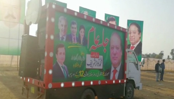 Nawaz Sharif to address PML-N rally in Kot Momin today