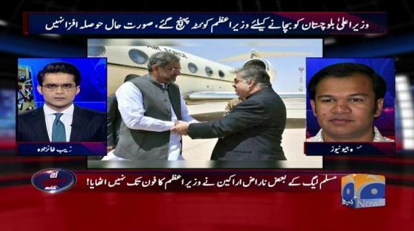 Aaj Shahzeb Khanzada Kay Sath - 08-January-2018