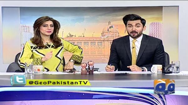 Geo Pakistan - 09 January 2018