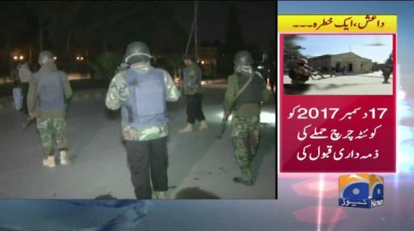 Geo Pakistan - 10 January 2018