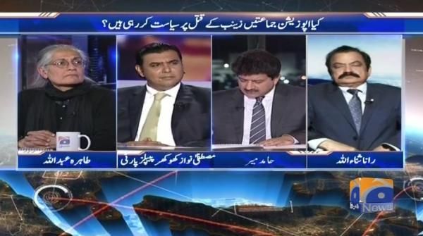 Capital Talk - 11-January-2018