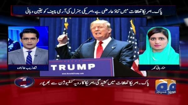 Aaj Shahzeb Khanzada Kay Sath - 12-January-2018