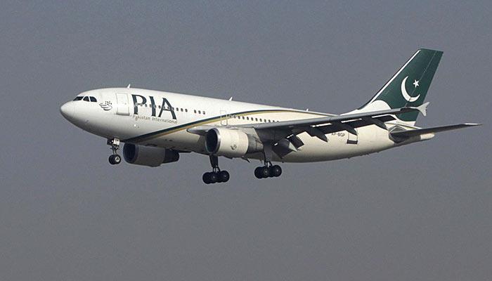 privatisation plans pakistan international airlines Pakistan parliament to clear decks for privatisation  pakistan international airlines  announced the privatisation plan the government plans to split.