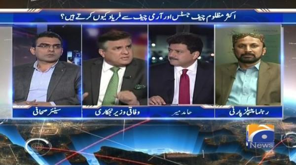 Capital Talk - 15-January-2018