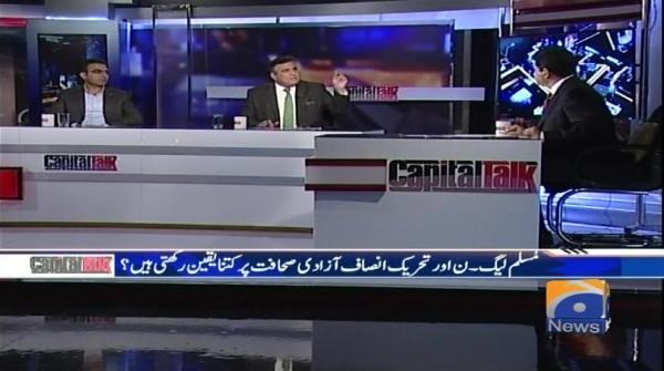 Pakistan Muslim League-N aur Pakistan Tehreek-e-Insaf Azadi e Sahafat par kitna yaqeen rakhti hai?