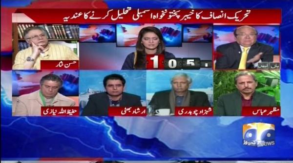 Baluchistan mein PML-N ke khilaaf baghawat aur PTI ka KPK Assembly tehleel kane ka andiya.
