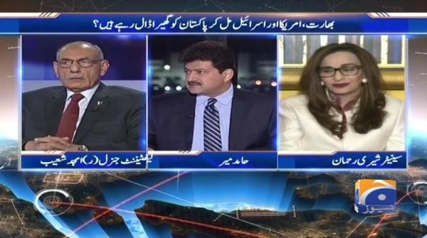 Capital Talk - 16-January-2018