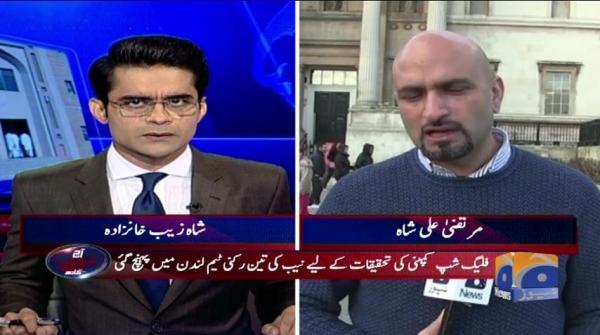 Aaj Shahzeb Khanzada Kay Sath - 16-January-2018