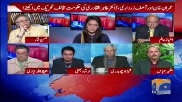 Imran khan, Asif zardari aur Tahir ul Qadary ki hukoomat mukhalif tehreek mein ikhattey: Report Card