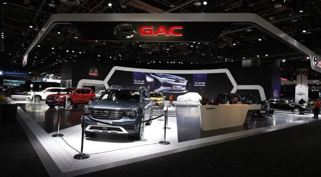Chinese automaker plans to enter United States market