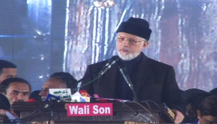 NA condemns Imran, Sheikh Rashid's anti-parliament remarks