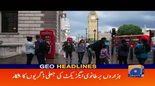 Geo Headlines - 12 AM - 17 January 2018
