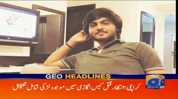 Geo Headlines - 12 PM - 17 January 2018
