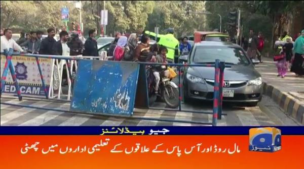 Geo Headlines - 01 PM - 17 January 2018