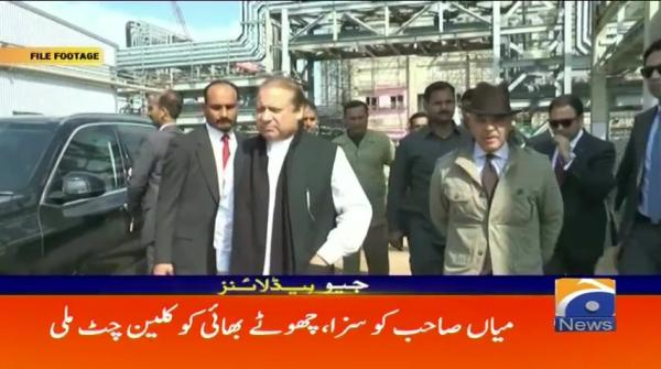 Geo Headlines - 06 PM - 17 January 2018