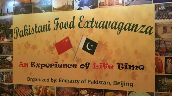 Pakistani food attracts people in China