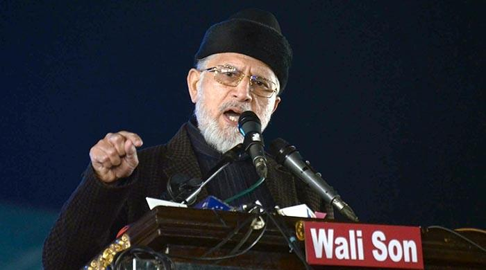 PM led high-level meeting decides to place Qadri on ECL: sources