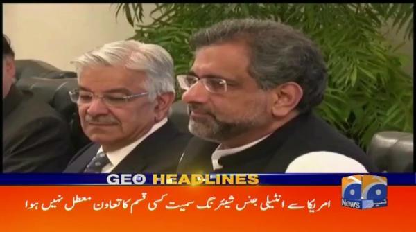 Geo Headlines - 04 PM - 18 January 2018
