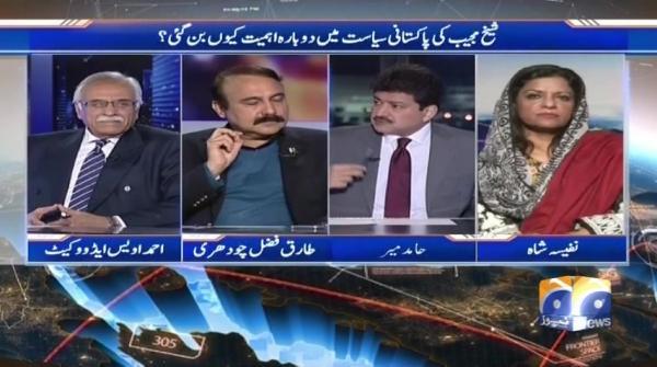 Sheikh mujeeb ki Pakistani siyasat mein dobara ehmiyat kyun bun gaee?Capital Talk