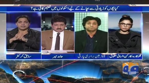 Capital Talk - 18-January-2018