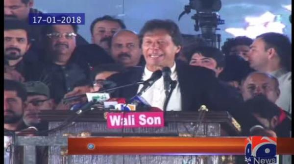 Imran Khan's remarks on Parliament at Mall Road protest rally