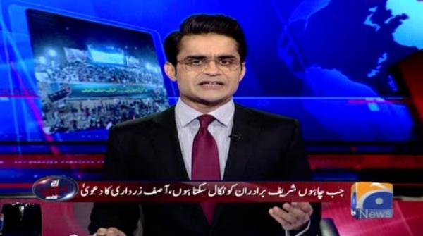 Imran khan ka assemblies chornay ka irada. Sheikh Rasheed ka mustafi honay ka elaan.