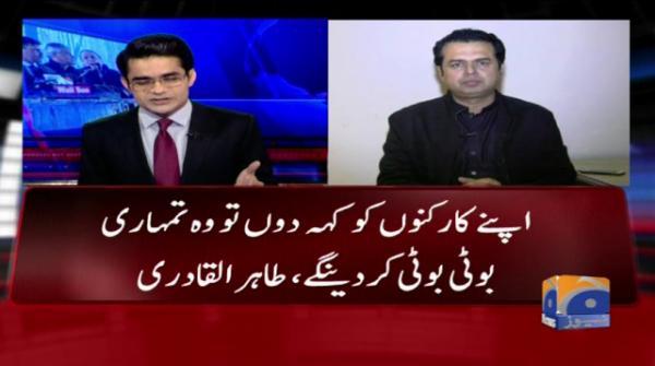 Jab chahon sharif brother an ko nikaal sakta hon. Asif Zardari ka dawa.