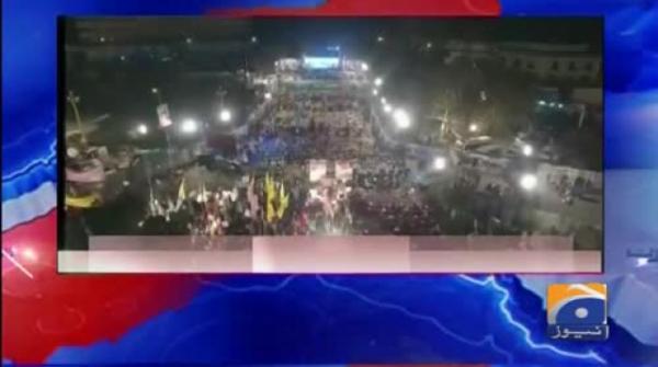 Lahore mein muttahida Opposition ka tareekhi jalsa, kamiyabi ki bunyaad kya ho gi?Report Card