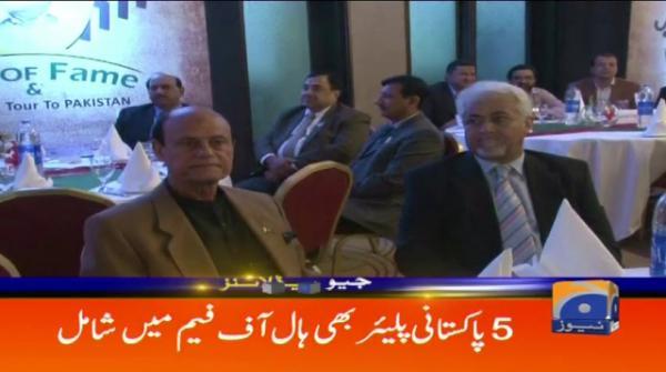 Geo Headlines - 11 PM - 18 January 2018